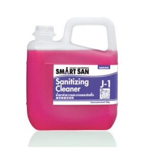 Smartsan sanitizing