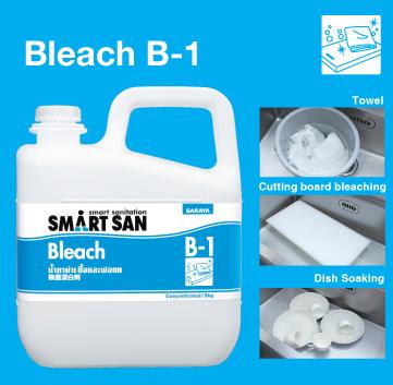Dung Dịch Tẩy Trắng Và Sát Khuẩn Smartsan Gốc Chlorine B1