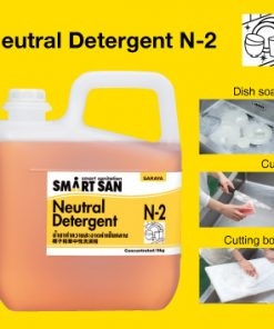 product image n 2