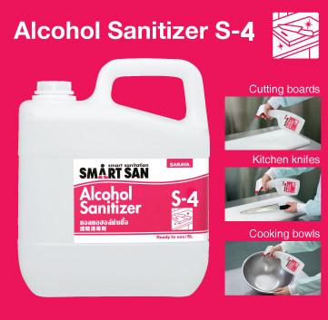 Cồn thực phẩm food grade alcohol S4