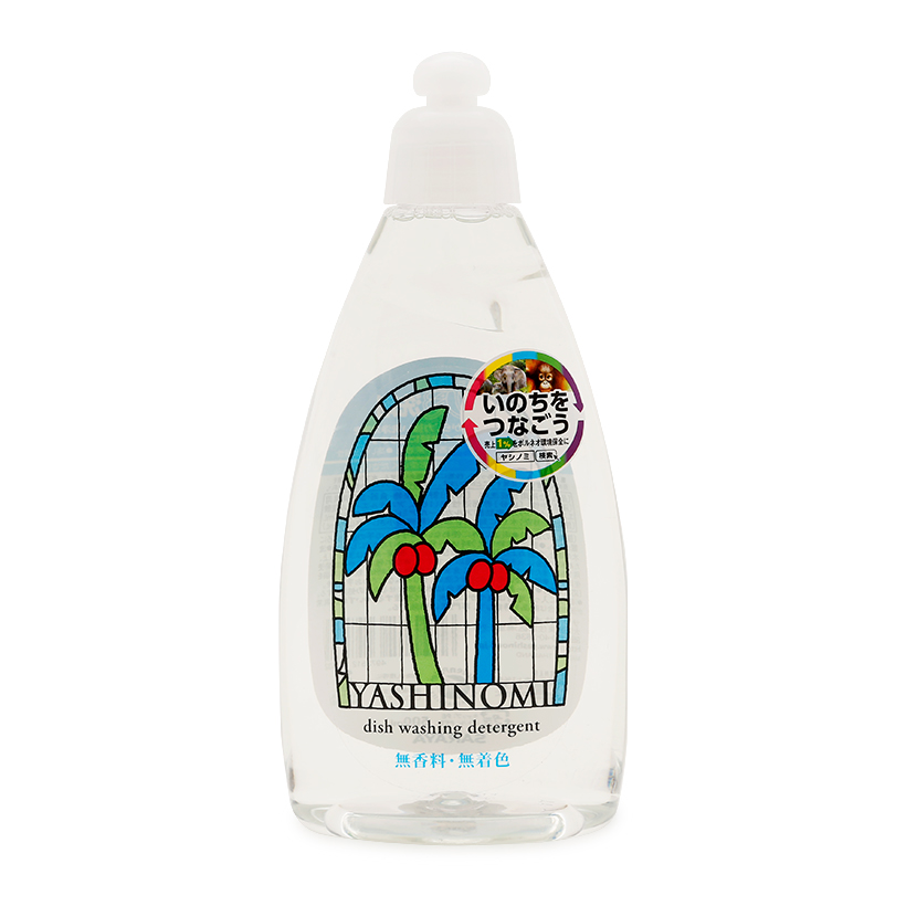 Bình nước rửa rau, đồ dùng ăn uống từ dầu cọ Yashinomi 500ml